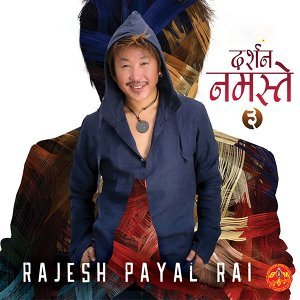 Rajesh Payal Rai 歌手頭像
