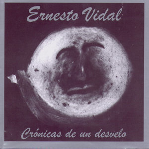 Ernesto Vidal 歌手頭像