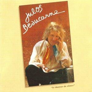 Julos Beaucarne 歌手頭像