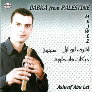 Ashraf Abu Lel 歌手頭像
