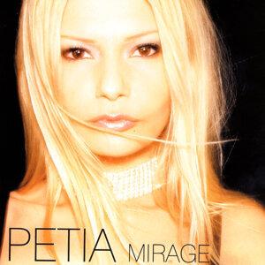 Petia 歌手頭像