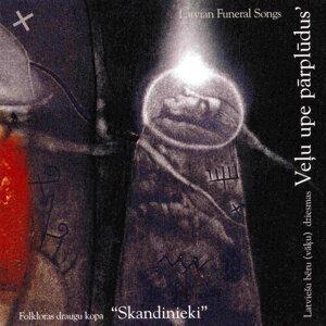 Folkloras Draugu Kopa Skandinieki 歌手頭像