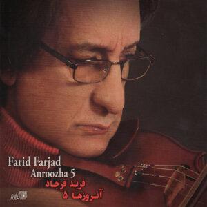 Farid Farjad 歌手頭像