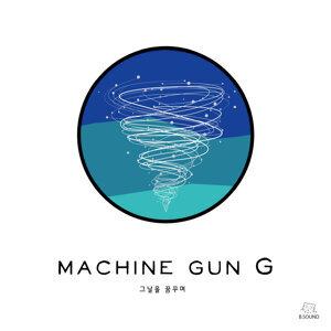 MACHINE GUN G (머신건G) 歌手頭像