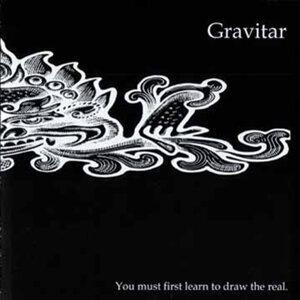 Gravitar 歌手頭像