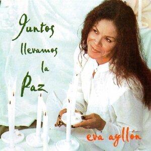 Eva Ayllón 歌手頭像
