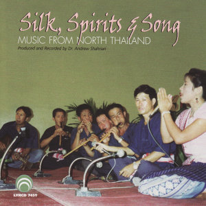 North Thailand Musicians 歌手頭像