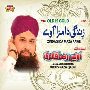 Al Haaj Muhammad Owais Raza Qadri 歌手頭像