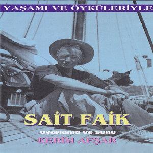 Kerim Afşar 歌手頭像