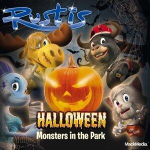 Rustis 歌手頭像
