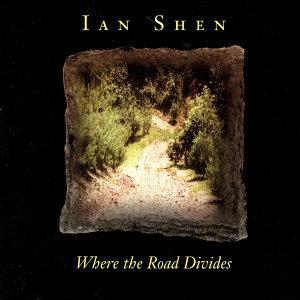 Ian Shen