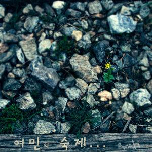 Yeomin Yoon 歌手頭像