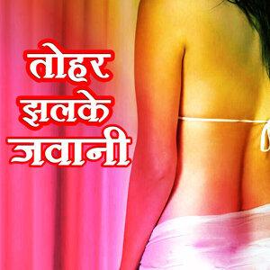 Mohit Kumar 歌手頭像