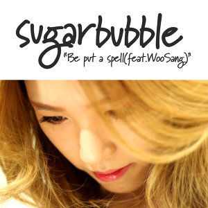Sugar Bubble 歌手頭像