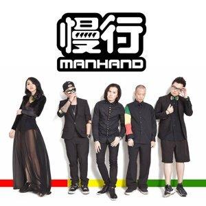 ManHanD x dayDream 歌手頭像