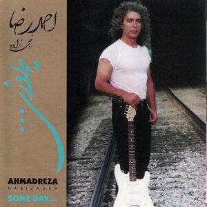 Ahmadreza Nabizadeh