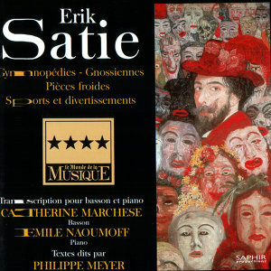 Catherine Marchese / Emile Naoumoff 歌手頭像