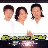 夢飛船 (Dreamz FM) 歌手頭像