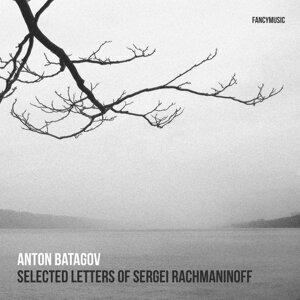 Anton Batagov 歌手頭像