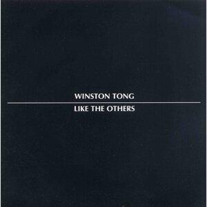 Winston Tong 歌手頭像