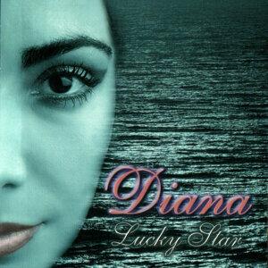 Diana Urquiza 歌手頭像
