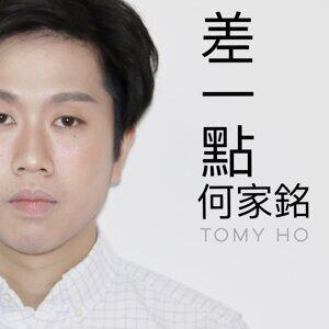 何家銘 (Tomy Ho) 歌手頭像