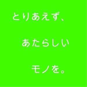 m_morino