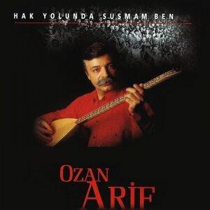 Ozan Arif 歌手頭像