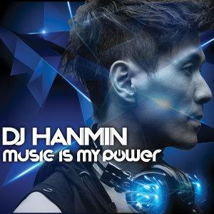 DJ Hanmin 歌手頭像