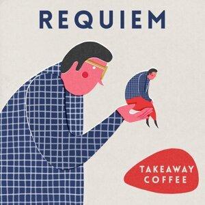 Requiem (安魂彌撒)