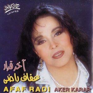 Afaf Radi 歌手頭像