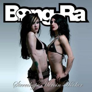 Bong-Ra 歌手頭像