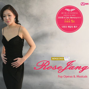 Rose Jang 歌手頭像