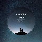 Haewon, Yuna Jun
