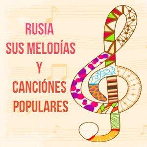 Orquesta Nacional