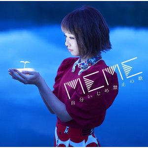 MEME(ケラケラ) 歌手頭像