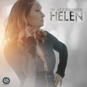 Helen 歌手頭像