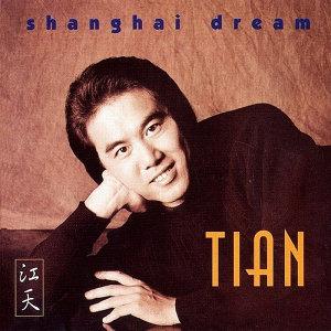 Tian Jiang 歌手頭像