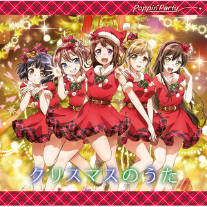 Poppin'Party Artist photo