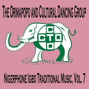The Orimapopo and Cultural Dancing Group 歌手頭像