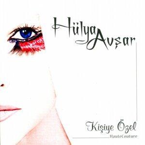 Hülya Avşar 歌手頭像