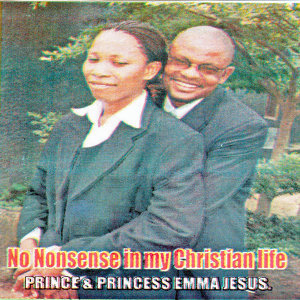 Prince & Princess Emma Jesus 歌手頭像