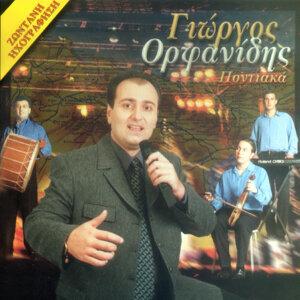 Giorgos Orfanidis 歌手頭像