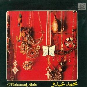 Mohammed Abdo 歌手頭像