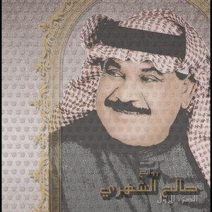 Saleh El Shahre 歌手頭像