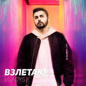 Vladys 歌手頭像