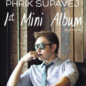 Phrik Supavej 歌手頭像