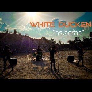 White Ducken 歌手頭像