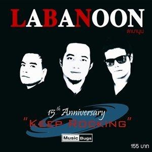 Labanoon 歌手頭像