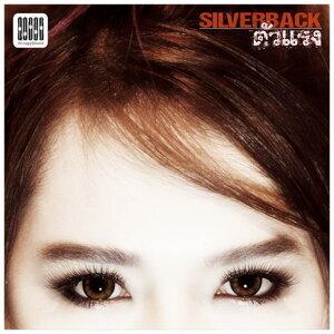 ซิลเวอร์แบค (Silverback)